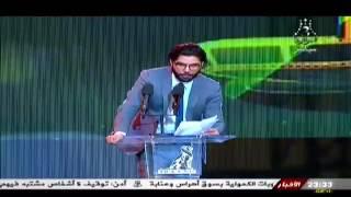 """لحظة تتويج فيلم """"أغسطينوس"""" بجائزة الجمهورلأحسن فيلم في مهرجان وهران الدولي للفيلم العربي 2017"""