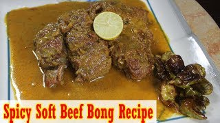 Spicy Soft Beef Bong Recipe by Hamida