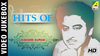 Best of Kishore Kumar | Evergreen Bengali Movie Songs | Video Jukebox | Kishore Kumar Songs