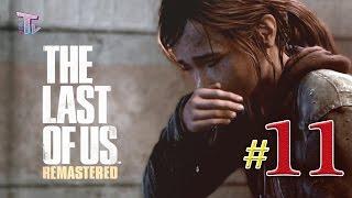 تختيم جواهر للعبة ذا لاست اوف اس #11 The Last of Us Playthrough - PS4