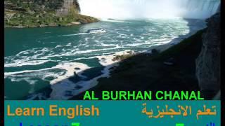 تعلم الإنجليزية الدرس 7 Learn English Lesson