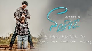 Naa Ashale - Break Up Telugu Private Album Song | Web Show | TV5 News