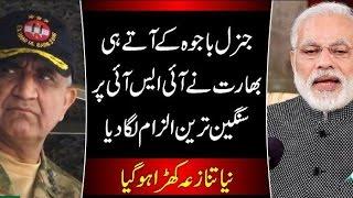 Khalistan Zindabad | Pakistan Media on Khalistan Tehreek | 29 Nov 2016