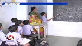 Nalgonda district government teachers opposes 1:30 rationalization rule (20-06-2015)