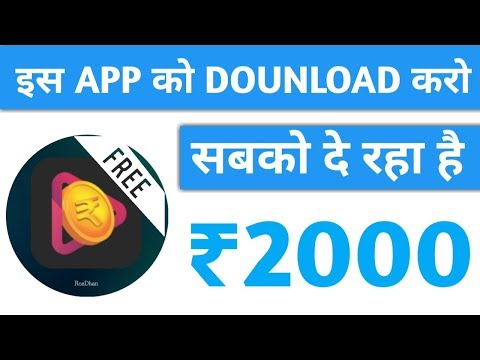 Xxx Mp4 Expired Offer ₹2000 इस APP को DOUNLOAD करो यह ऐप दे रहा है आपको ₹2000 INSTANTLY BANK में 3gp Sex