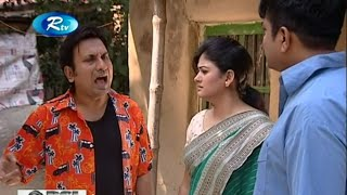 Bangla Natok Alosh Pur  Full HD part 653
