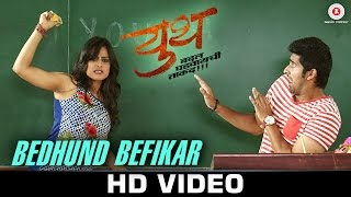 Bedhund Befikar - Youth Badal Ghadvaychi Taakad | Vishal, Jagdish Pawar