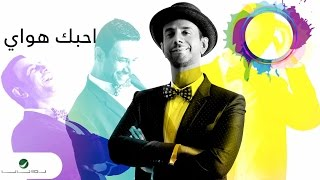 Fayez Al Saeed ... Ahebk Hwai  | فايز السعيد ... احبك هواي
