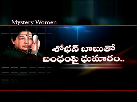 Politician Jayalalitha Biography Mystery Women Part 1 3