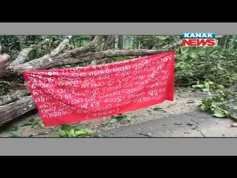 Xxx Mp4 Koraput Gang Rape Maoists Call For Bandh In 5 Districts 3gp Sex
