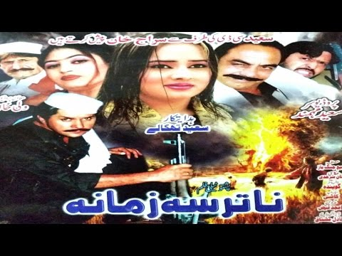 Pashto Action Telefilm - Na Tarsa Zamana - Arbaz Khan,Nadia Gul,Pushto Telefilm