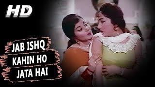 Jab Ishq Kahin Ho Jata Hai | Mubarak Begum, Asha Bhosle | Arzoo 1965 Songs | Sadhana