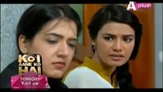 Shehar e Ajnabi   Episode 27   APlus Entertainment