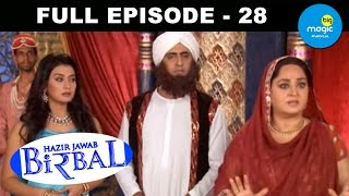 Hazir Jawab Birbal - Bali Ka Bakra - Ep 28 - 24th September
