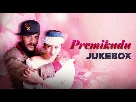 Premikudu Jukebox || Premikudu Full Songs || Prabu Deva, Nagma || A R Rahman || Telugu Songs