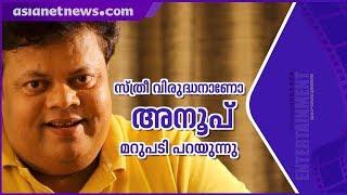 Bigg Boss Season 1 Malayalam Asianet