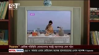 পূর্ণিমা কীভাবে পচালো কেকাকে || Purnima funny ad || Purnima funny video 2017