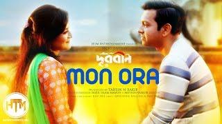 Mon Ora | Durbeen (Short Film) | Raz Dee | Tahsan | Nadia | Vicky Zahed | Tahsin Rakib