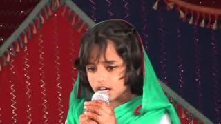 Karam Karam Mola - Annual function of Allama Iqbal Model Public School Attock Cantt