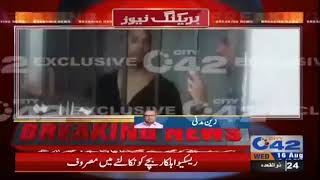 Clashes between Humera Arshad and Ahmed Butt