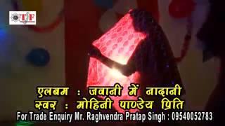RiyAJ khan 7208899387
