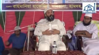 Bangla Waz Mahfil ~ Dr. Abdullah Jahangir @ Jhenaidah (Full)
