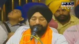 Bhai Baldev Singh Wadala | 9/10/2014 LIVE Harmandir Sahib | Guru Ram Das JI Gurpurab PART 1