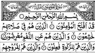 Surah Al-Muminoon Full   By Sheikh Shuraim With Arabic Text (HD)  سورة المؤمنون 