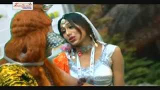 HD New 2014 Bhojpuri  Bolbam Song | Bhangia Na Hamse Pisai A Bhola | Santosh Renu, Khushboo Uttam