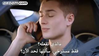 Eyewitness 2015  مترجم للعربى