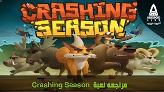مراجعه لعبة - Crashing Season Gameplay Android