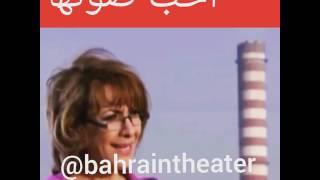 هدى حسين تغني