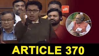 Ladakh MP Jamyang Tsering Namgyal Extraordinary Speech In Lok Sabha On Article 370   BJP   YOYO TV