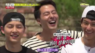 Song joong ki - Running man funny moment Eng