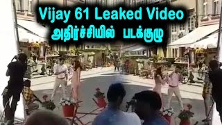 Vijay Kajal Agarwal Leaked Video Song அதிர்ச்சியில் படக்குழு | Vijay 61 Latest Updates