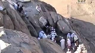 History of Islam in Beautiful mokka shorif (বাংলা ভার্সন,Part:01)