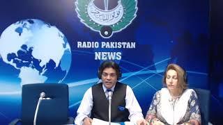 Radio Pakistan News Bulletin 08 PM  (21-06-2018)