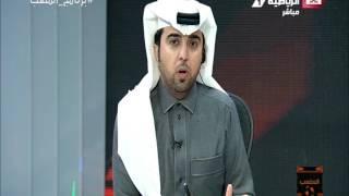 #برنامج_الملعب | مداخلة هاتفية: بندر الشهري - موفد القنوات الرياضية السعودية - فرنسا