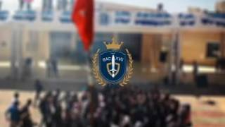 Lycée pilote de Kairouan - Bac 2017 -  آخر كلام