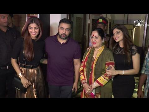 Shamita Shetty's Birthday Party 2017 | Shilpa Shetty, Kiran Rao, Karan Johar