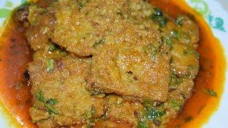 Besan Khandaiyan ( बेसन  खंण्डियाँ )  Tasty