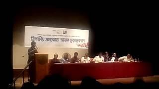 চনচল চৌধিরী কি করলো দেখুন