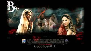 Dil Janiya - Bol - The Movie - Hadiqa Kiyani - Full Song 2011 - HD