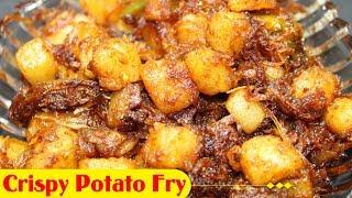 Crispy Potato Fry Recipe in Telugu Aloo Fry (బంగాళాదుంప వేపుడు) - Godavari Village Foods