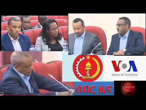 Xxx Mp4 Ethio News Today January 18 2019 3gp Sex