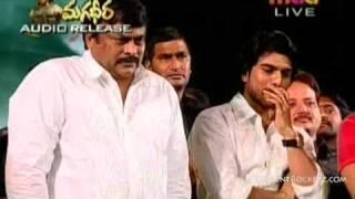 Pavan kalyan talking in magadeera audio release