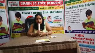 Holistic Brain Activation Course