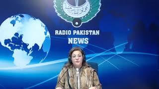 Radio Pakistan News Bulletin 1 PM  (15-11-2018)