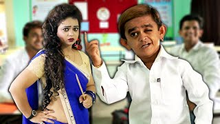 PART 2 CHOTU KI SCHOOL LIFE  | TEACHER VS.STUDENT | Khandesh Comedy Video
