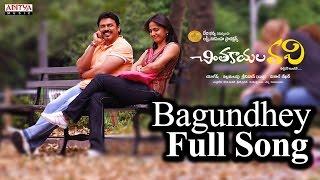 Bagundhey Full Song ll Chintakayala Ravi Movie ll Venkatesh, Anushka, Mamata Mohandas